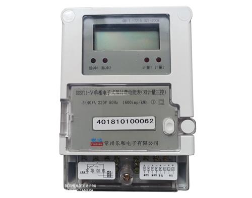 单相电子式预付费电能表.jpg